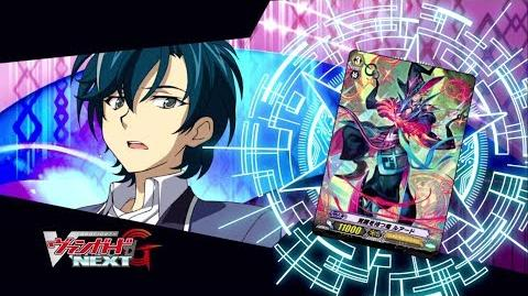 Sub TURN 45 Cardfight!! Vanguard G NEXT Official Animation - Special Training with Kanzaki