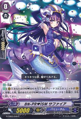G-CB03-040