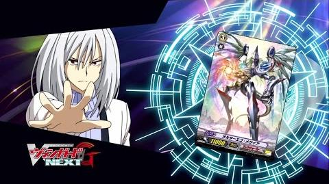 Sub TURN 29 Cardfight!! Vanguard G NEXT Official Animation - Diffrider