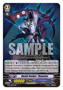 Death Seeker, ThanatosEN