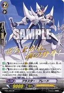 FC01-S02-SP (Sample)