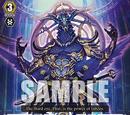 Card Gallery:Stealth Dragon, Shiranui