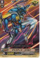 Justice Cobalt
