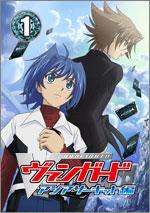 AC-DVD1