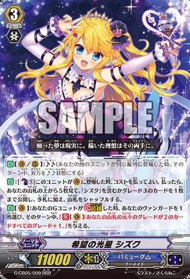 G-CB05-009-RRR (Sample)
