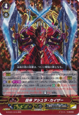 G-FC01-015
