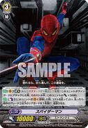 PR-0080 (Sample)