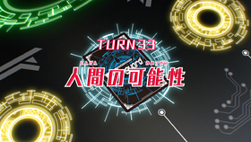 CVG-NX-Episode33