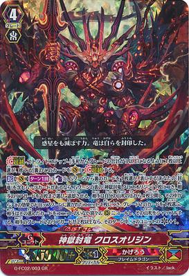 G-FC02-003