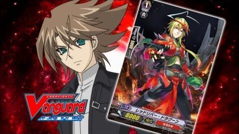 Episode 101 Cardfight!! Vanguard Official Animation