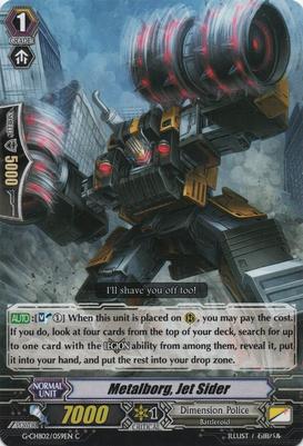 G-CHB02-059EN-C