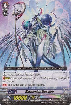 PR-0145EN
