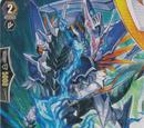 Seeker, Light Blaze Dragon