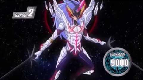 (Legion Mate) Cardfight!! Vanguard Companion Star Star-vader, Photon - HD