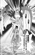 Imperial Daughter (Manga2)