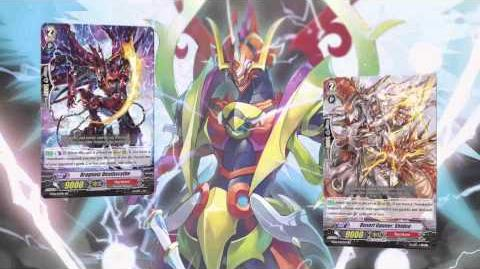 CARDFIGHT!! VANGUARD TVC BT06