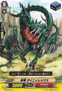Pack Dragon, Tinyrex
