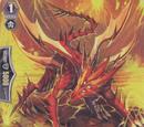 Volcano Gale Dragon
