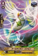 Aurora Ribbon Pidgeon