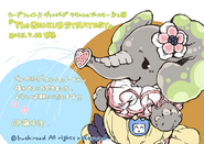 Watering Elephant (Extra)