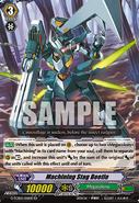 G-TCB02-015EN-RR (Sample)