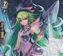 Witch of Godly-speed, Emel