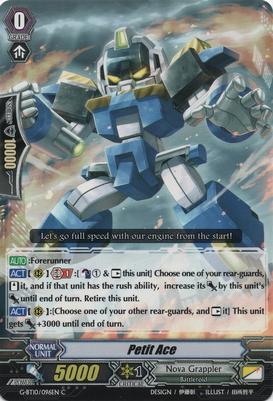 G-BT10-096EN-C