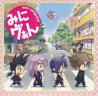 MiniVan-DVD1
