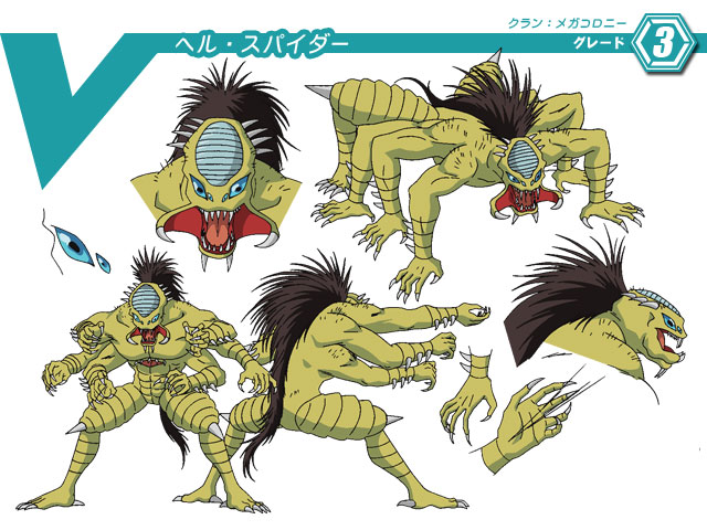 Hell Spider (Character Unit)