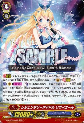 G-CB05-008-RRR (Sample)