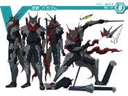 Stealth Beast, Hagakure (Design)