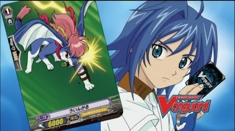 Episode 27 Official Cardfight!! Vanguard 1st Season