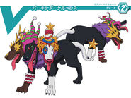 Barking Cerberus (Character Unit)