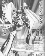 Machining Stag Beetle (Manga)