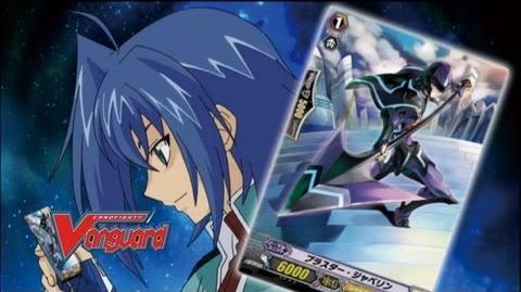 Episode 48 Official Cardfight!! Vanguard 1st Season