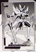 Blaster Blade (MangaPreview)