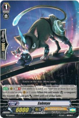 PR-0194EN