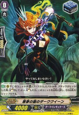 Dark Queen of Nightmareland