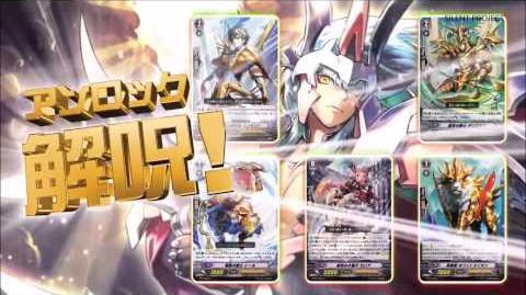 (Cardfight!! Vanguard) Booster Set 14 Brilliant Strike - HD