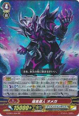 G-EB01-004