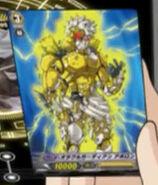 Oracle Guardian, Apollon (Anime-CV)