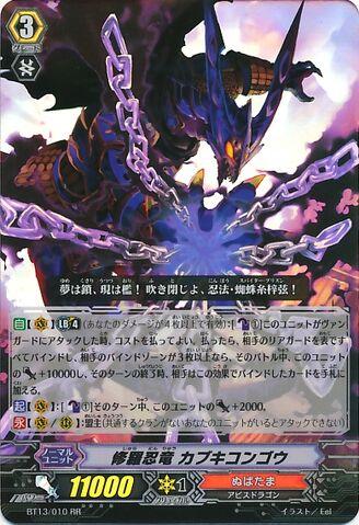 File:Kabukicongo.jpg