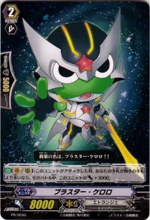 File:299px-Blaster Keroro.jpg