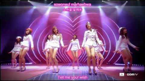 SNSD - Tell Me Your Wish (English Subs)