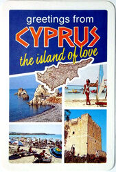 Cyprus3-BK