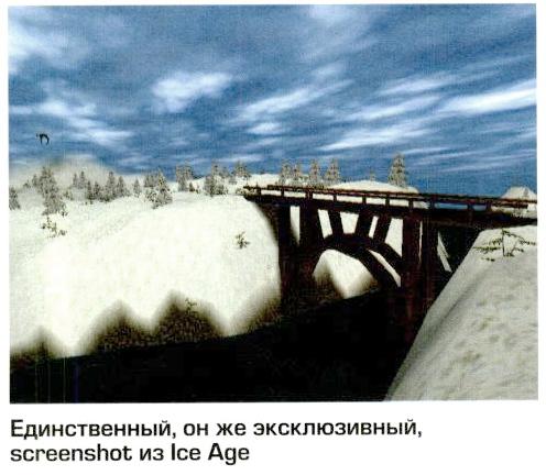 File:Iceage.jpg