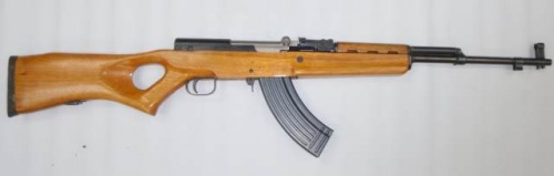 File:Chinese SKS Paratrooper Sporter 7.62x39mm Carbine 16.5-inch barrel.jpg