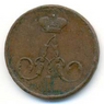 2 cents 1817