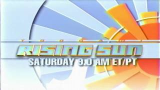 File:Rising sun logo.jpg