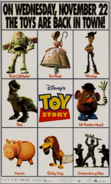 Toy Story 1 Poster 12 - Andy's Toys